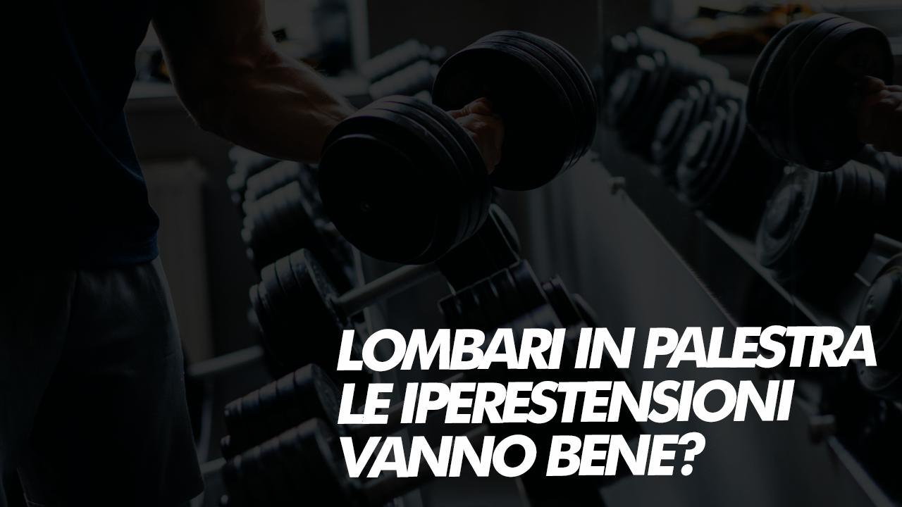 iperestensioni allenamento lombari